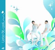 Liebe Ist Cool - 2 (Album)