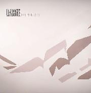 Dabrye - One / Three