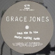 Grace Jones - Love You To Life (Digital Mystikz remix)