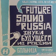 Hospital Records - The Future Sound Of Russia