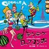 GOGGLE-A