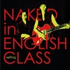 NAKED IN ENGLISH CLASS