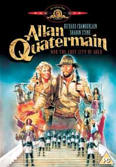 ALLAN QUATERMAIN/LOST CITY (DVD)