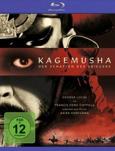 KAGEMUSHA - DER SCHATTEN DES KRIEGERS - Akira Kurosawa