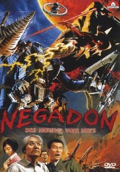 NEGADON - DAS MONSTER VOM MARS - Jun Awazu