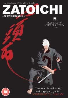 ZATOICHI (DVD) - Takeshi Kitano