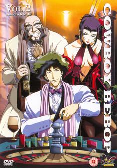 COWBOY BEBOP-VOL.2 (DVD)