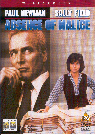 ABSENCE OF MALICE. (DVD) - Sydney Pollack