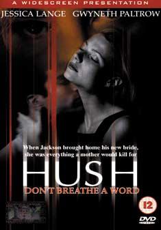 HUSH (DVD)