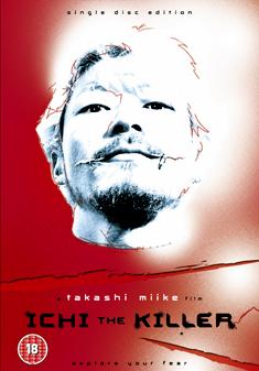 ICHI THE KILLER (1 DISC) (DVD) - Miike Takashi