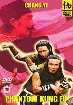 PHANTOM KUNG FU (DVD)