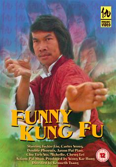 FUNNY KUNG FU (DVD)