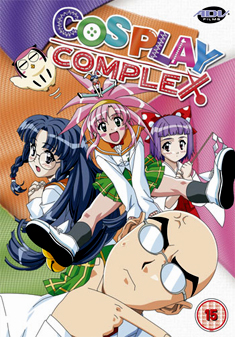 COSPLAY COMPLEX (DVD)