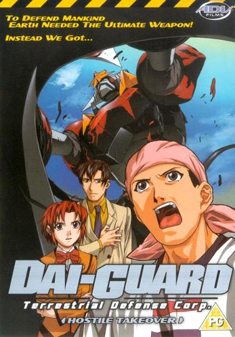 DAI-GUARD VOLUME 1 (DVD)