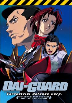DAI-GUARD VOLUME 2 (DVD)