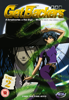GET BACKERS VOLUME 2 (DVD)