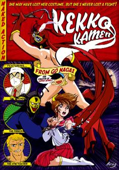 KEKKO KAMEN-ANIME CLASSICS (DVD)