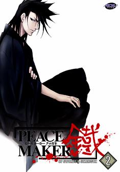 PEACEMAKER 2 (DVD)