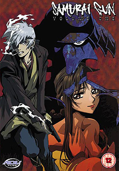 SAMURAI GUN VOLUME 1 (DVD)