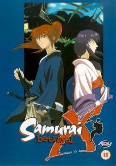 SAMURAI X-BETRAYAL (DVD)