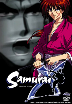 SAMURAI X-THE MOTION PICTURE (DVD)
