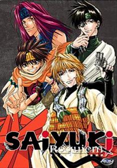 SAIYUKI REQUIEM (DVD)