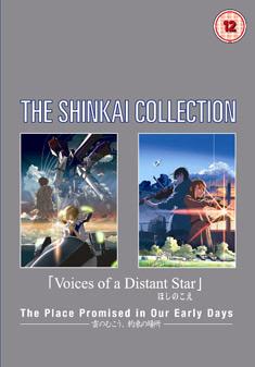SHINKAI COLLECTION (DVD)