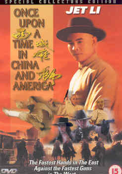 ONCE UPON A TIME/CHINA & AMER.(DVD)