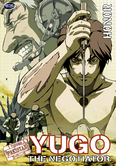 YUGO THE NEGOTIATOR VOLUME 2 (DVD)