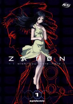 ZAION VOLUME 1 (DVD)