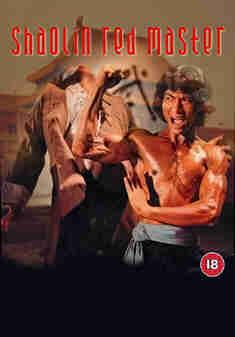 SHAOLIN RED MASTER            (DVD)