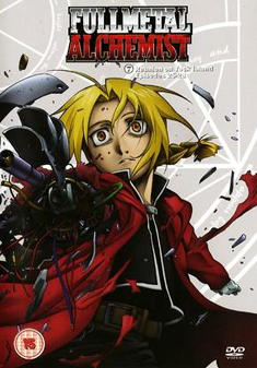 FULL METAL ALCHEMIST 7 (DVD)