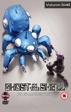 GHOST IN THE SHELL STAND ALONE 4 (DVD)