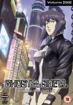 GHOST IN THE SHELL STAND ALONE 6 (DVD)