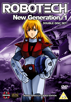 ROBOTECH NEW GENERATION VOLUME 1 (DVD)