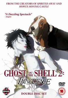 GHOST IN THE SHELL 2-INNOCENCE (DVD)