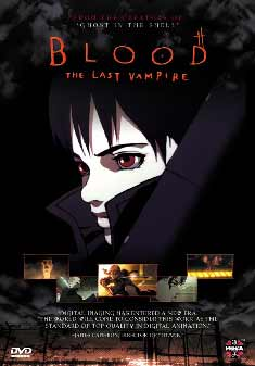 BLOOD-THE LAST VAMPIRE (DVD)