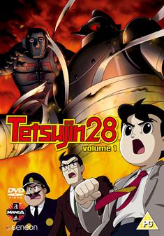 TETSUJIN 28-VOLUME 1 (DVD)