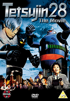 TETSUJIN 28-THE MOVIE (DVD)