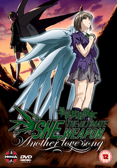 SHE ULTIMATE WEAPON VOLUME 4 (DVD)