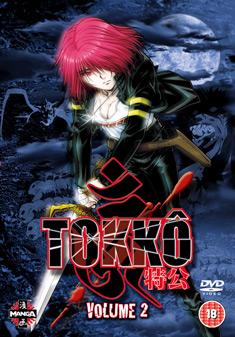 TOKKO VOLUME 2 (DVD)