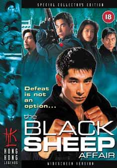 BLACKSHEEP AFFAIR (DVD)