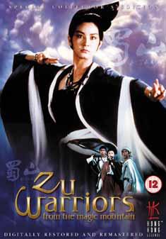 ZU WARRIORS FROM MAGIC MOUNTAIN (DVD) - Tsui Hark