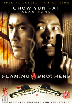 FLAMING BROTHERS (DVD) - Tung Cho Joe Cheung