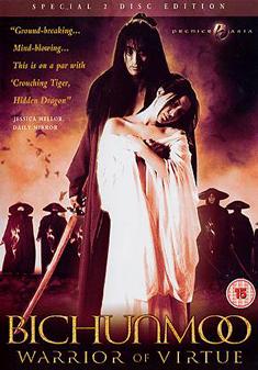 BICHUNMOO (2-DISCS) (DVD)