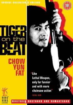 TIGER ON THE BEAT (DVD)