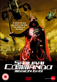 SAMURAI COMMANDO MISSION 1549 (DVD)