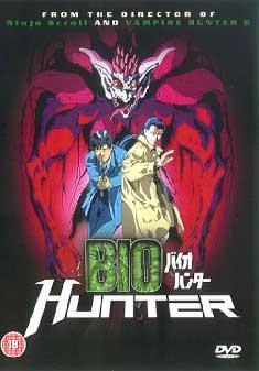 BIO HUNTER (DVD)