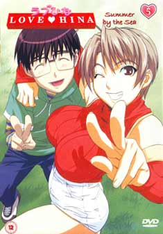 LOVE HINA 5 (DVD)