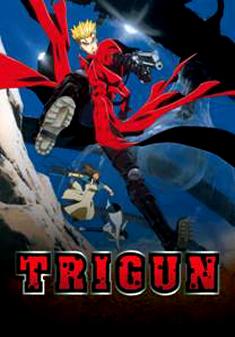 TRIGUN 5 (DVD)